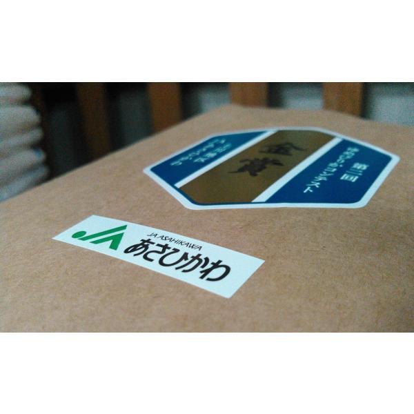 数量限定 地区金賞ゆめぴりか 平成28年度 JAあさひかわ産 玄米 30kg|kyokushoku|02
