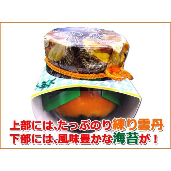 雲丹のり 160g ウニと海苔の佃煮 5点以上で1点サービス 合計6点でお届け 米屋が選んだご飯のお供|kyomaido|03