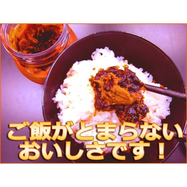 雲丹のり 160g ウニと海苔の佃煮 5点以上で1点サービス 合計6点でお届け 米屋が選んだご飯のお供|kyomaido|05
