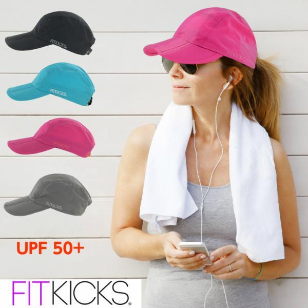 ランニングキャップ折りたたみフィットキックスFITKICKSUPF50UVカット速乾ジョギングウォーキング帽子