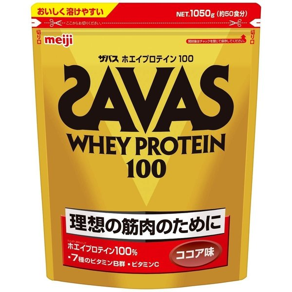 選べるザバス プロテイン SAVASのプロテイン各種2個セット ホエイプロテイン ウェイトダウン ソイプロテイン ウェイトアップ 明治|kyomo-store|02