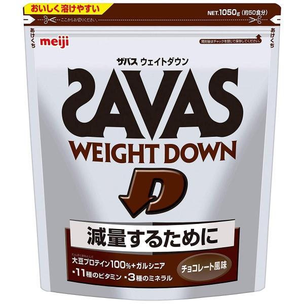 選べるザバス プロテイン SAVASのプロテイン各種2個セット ホエイプロテイン ウェイトダウン ソイプロテイン ウェイトアップ 明治|kyomo-store|08