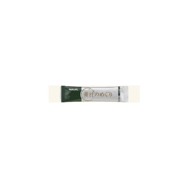 青汁のめぐり ヤクルト 国産 大麦若葉エキス末 225g (7.5g×30袋) メール便送料無料 kyomo-store 03