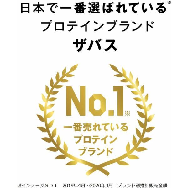 ザバス プロテイン SAVAS ウェイトアップ バナナ味 60食分 1,260g 明治|kyomo-store|03