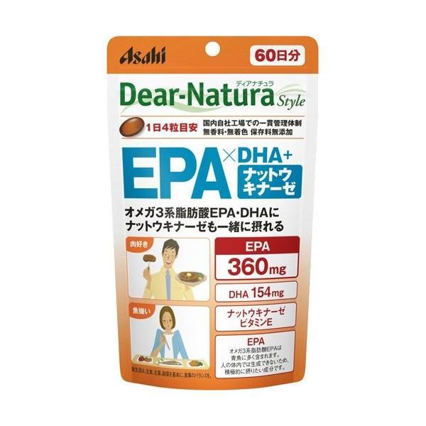 ディアナチュラスタイル EPA×DHA +ナットウキナーゼ 240粒 60日分|kyomo-store