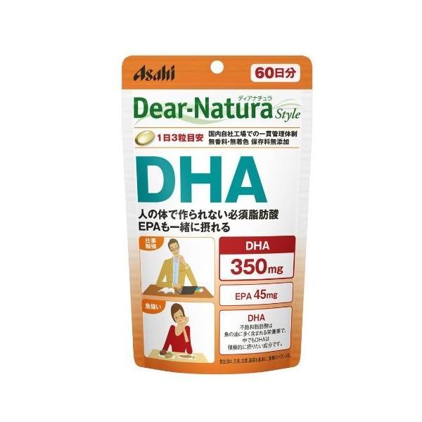 ディアナチュラスタイル DHA 180粒 60日分|kyomo-store