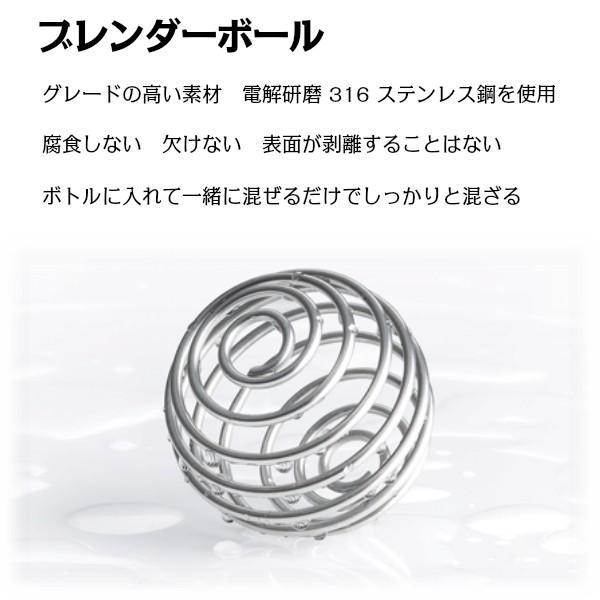 シェイカー プロテイン ブレンダーボトル クラシック おしゃれ 20オンス 600ml BlenderBottle Classic 20oz kyomo-store 03