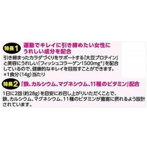 ザバス プロテイン SAVAS シェイプ&ビューティ ミルクティー風味 50食分 700g  明治 kyomo-store 03