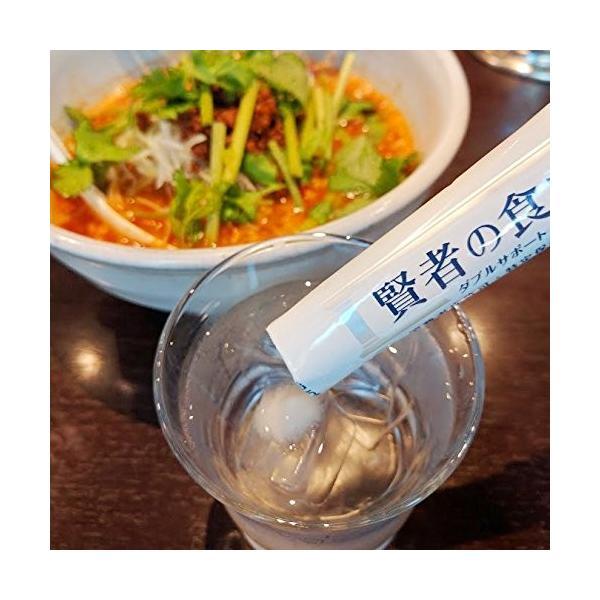 賢者の食卓 12箱セット ダブルサポート 6g×30包 12個 大塚製薬 特定保健用食品|kyomo-store|02