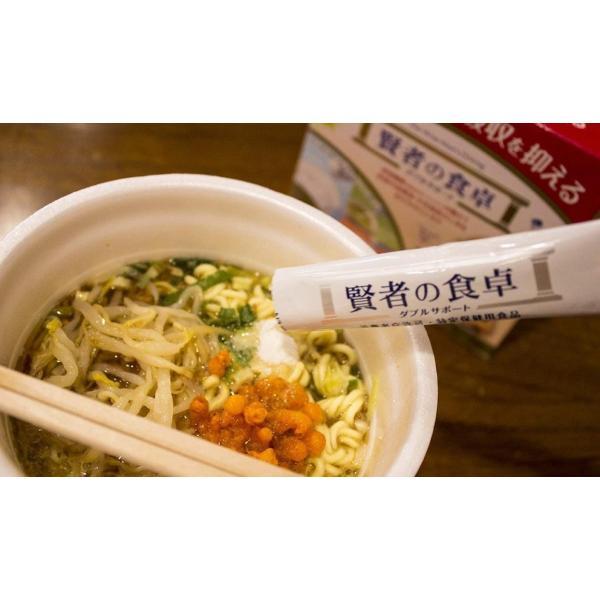 大塚製薬 賢者の食卓 ダブルサポート 6g×30包 特定保健用食品|kyomo-store|03
