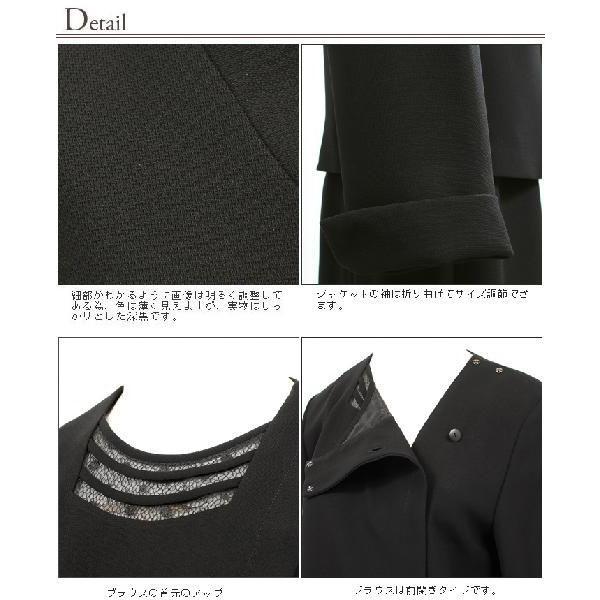 ブラックフォーマル 喪服 日本製 レディース 40代 50代 60代 女性 礼服 国産 7t129 ロング 前開き|kyonenya|03