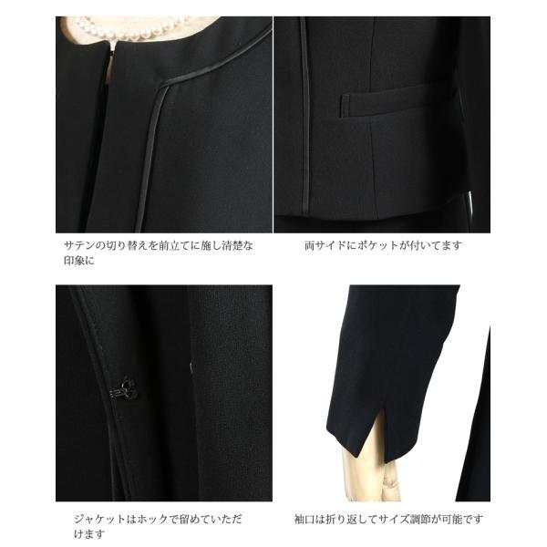 喪服 ブラックフォーマル 礼服 レディース ワンピース スーツ 前開き 30代 40代 50代 053|kyonenya|04