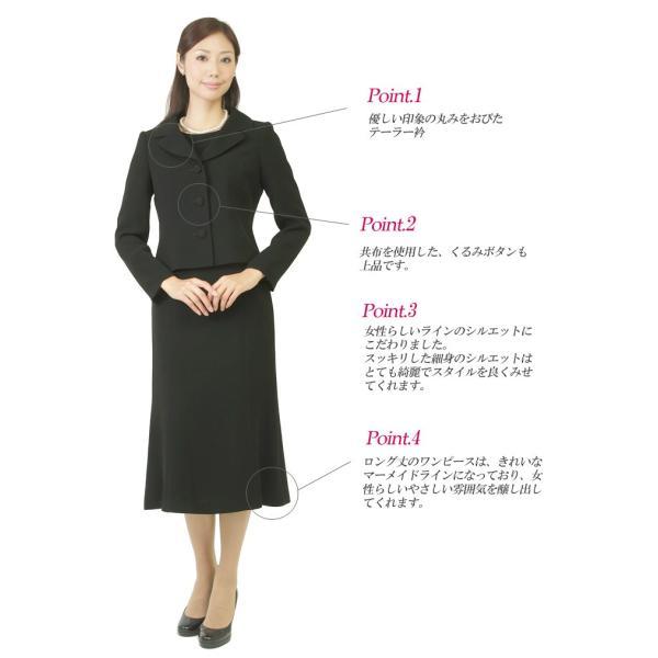 ブラックフォーマル レディース 喪服 ロング 女性 礼服 ワンピース スーツ T199|kyonenya|02