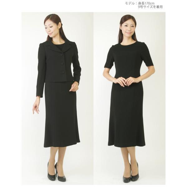 ブラックフォーマル レディース 喪服 ロング 女性 礼服 ワンピース スーツ T199|kyonenya|03