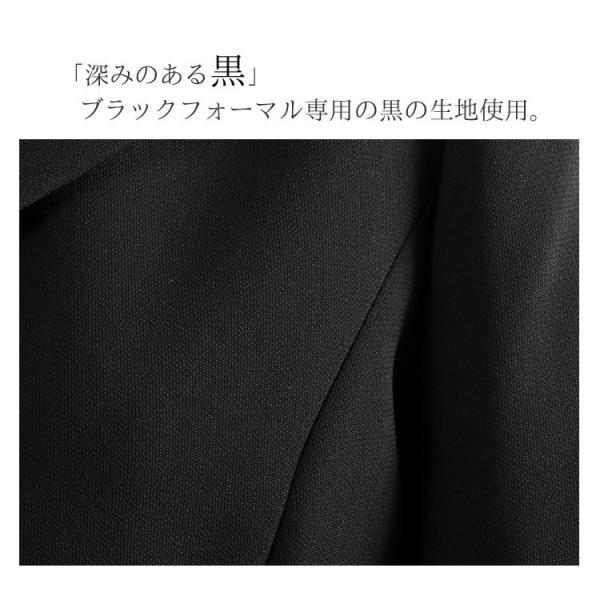 ブラックフォーマル レディース 喪服 ロング 女性 礼服 ワンピース スーツ T199|kyonenya|04