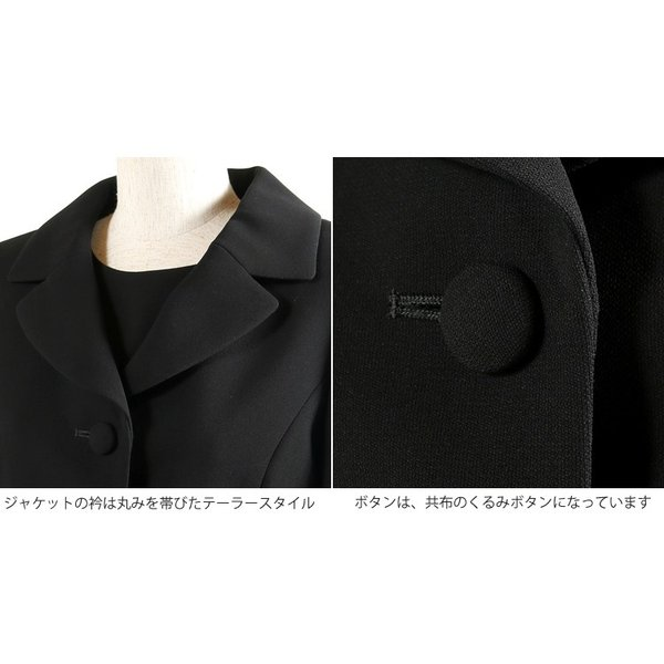 ブラックフォーマル レディース 喪服 ロング 女性 礼服 ワンピース スーツ T199|kyonenya|06