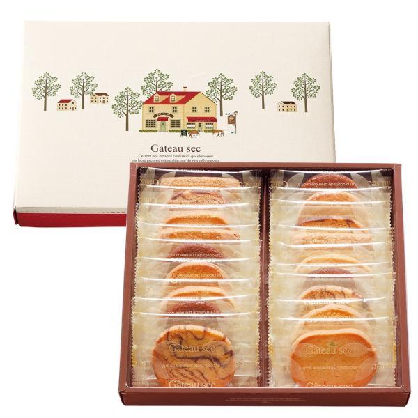 フランス屋製菓 ガトーセック クッキー詰め合わせ 18枚入り |  お返し プチギフト