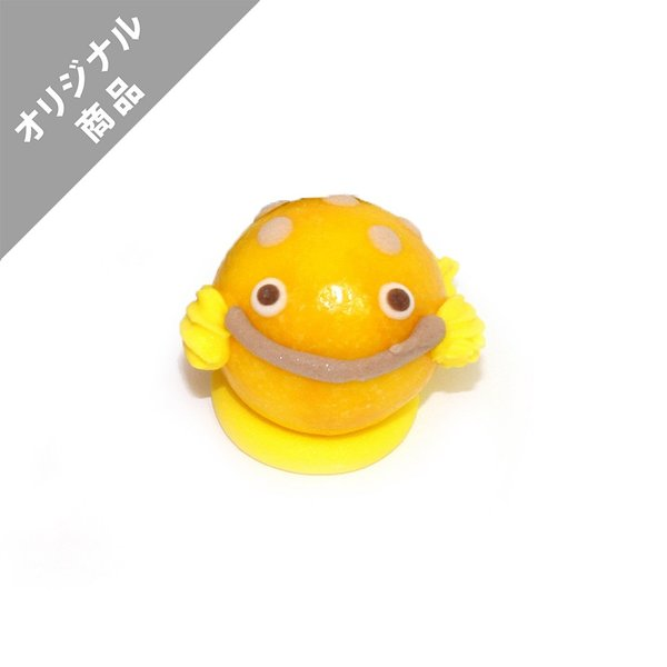 オオサンショウウオガム〈黄〉|kyoto-aquarium