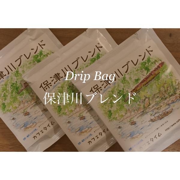スペシャルティコーヒー ドリップバッグ  保津川ブレンド(深煎り) 25個入り|kyoto-coffee