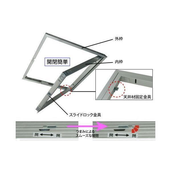 NEWHIKARIニューヒカリアルミ天井点検口300角シルバー(支持金具・吊金具同梱)