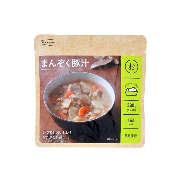 食べておいしい非常食・防災食 杉田エース IZAMESHI イザメシ まんぞく豚汁(長期保存食/3年保存/おかず)