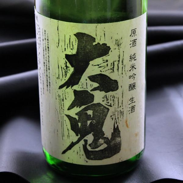 京都 ハクレイ酒造 黒の大鬼 純米吟醸生原酒  1800ml 期間限定