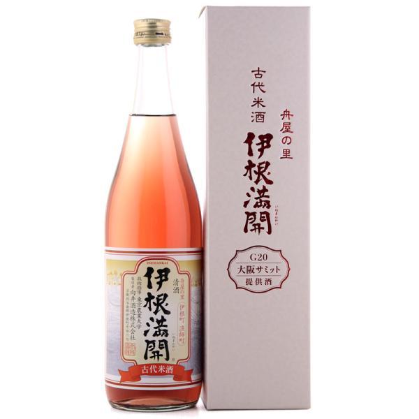 ギフト プレゼント 【ギフト箱入】日本酒 京都 向井酒造 伊根満開 古代米 720ml