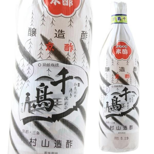 京都 村山造酢店 千鳥酢 900ml 一升瓶 ドレッシング 酢の物 調味料