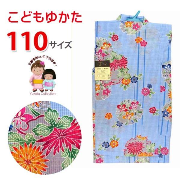 浴衣 子供 女の子 110 琉球紅型風 子供浴衣 110サイズ「水色 花に雪輪」BIN-11-EM|kyoto-muromachi-st