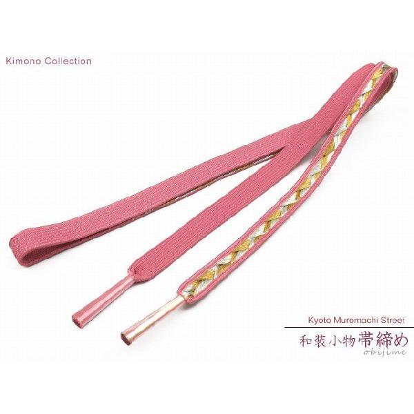 振袖用 正絹の帯締め 平組 成人式 十三参りに ピンク FOJ434|kyoto-muromachi-st