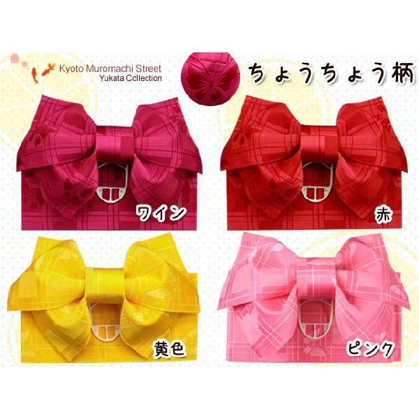 浴衣 帯 子供 作り帯 浴衣に リボン結び 浴衣帯 選べる8種類 100cm〜120cm GYO|kyoto-muromachi-st|03