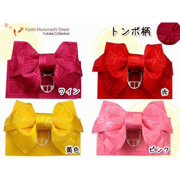 浴衣 帯 子供 作り帯 浴衣に リボン結び 浴衣帯 選べる8種類 100cm〜120cm GYO|kyoto-muromachi-st|04