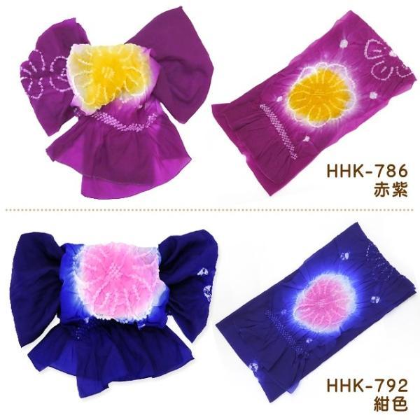 兵児帯 子供 絞り 女の子 男の子 浴衣帯  へこ帯 約3m 三尺帯 選べる色 新色追加 HHK|kyoto-muromachi-st|04