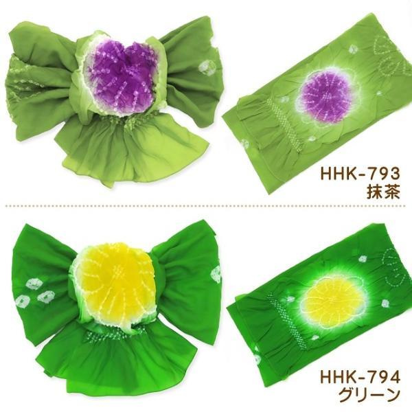 兵児帯 子供 絞り 女の子 男の子 浴衣帯  へこ帯 約3m 三尺帯 選べる色 新色追加 HHK|kyoto-muromachi-st|05