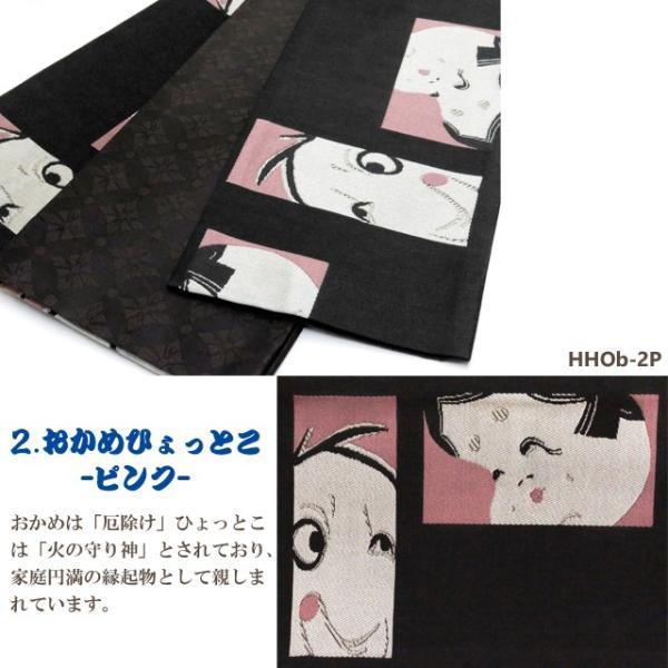 半幅帯 正絹 リバーシブル 長尺 おりびと ブランド 和柄の半幅帯 選べる柄 HHOb kyoto-muromachi-st 06