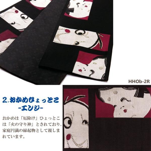 半幅帯 正絹 リバーシブル 長尺 おりびと ブランド 和柄の半幅帯 選べる柄 HHOb kyoto-muromachi-st 07