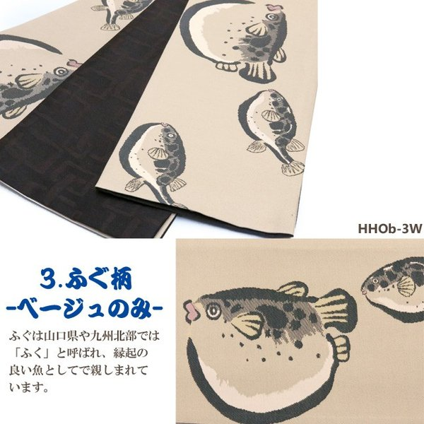 半幅帯 正絹 リバーシブル 長尺 おりびと ブランド 和柄の半幅帯 選べる柄 HHOb kyoto-muromachi-st 08