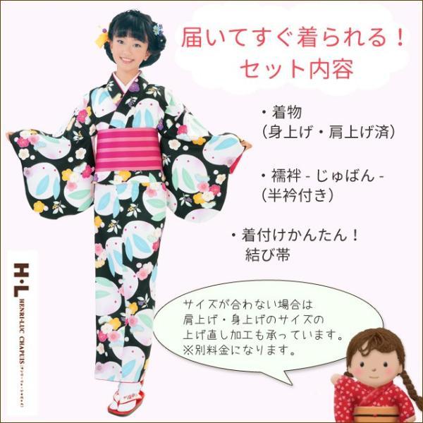 ジュニア 着物 子供着物 HLブランド 女の子の洗える着物 3点セット 130cm/140cm/150cm HLKset|kyoto-muromachi-st|02