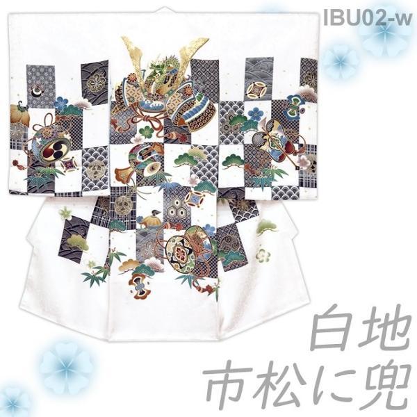 お宮参り 着物 男の子 赤ちゃんのお祝い着 産着 初着 正絹 選べる色柄 IBU02|kyoto-muromachi-st|11