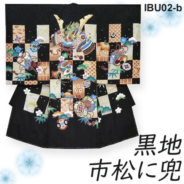 お宮参り 着物 男の子 赤ちゃんのお祝い着 産着 初着 正絹 選べる色柄 IBU02|kyoto-muromachi-st|03