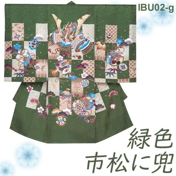 お宮参り 着物 男の子 赤ちゃんのお祝い着 産着 初着 正絹 選べる色柄 IBU02|kyoto-muromachi-st|05