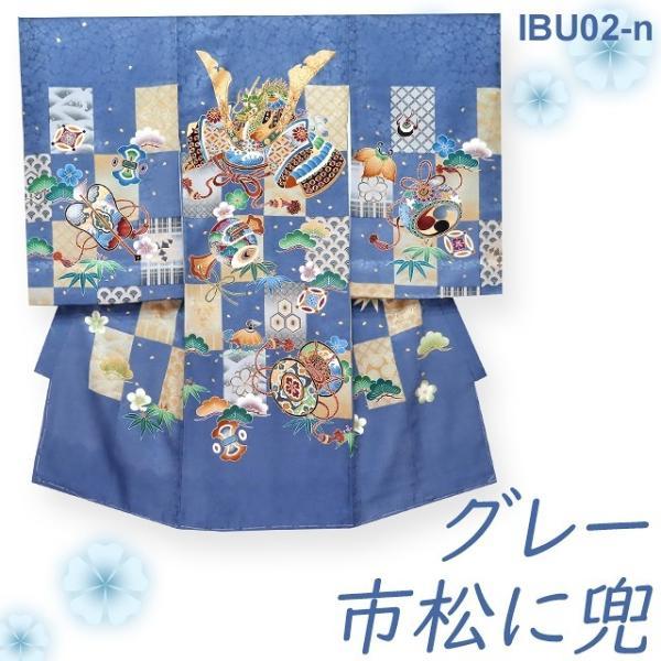 お宮参り 着物 男の子 赤ちゃんのお祝い着 産着 初着 正絹 選べる色柄 IBU02|kyoto-muromachi-st|09