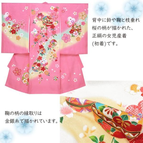 お宮参り 着物 女の子 赤ちゃんのお祝い着 産着 初着 正絹 選べる色柄 IGU02|kyoto-muromachi-st|02