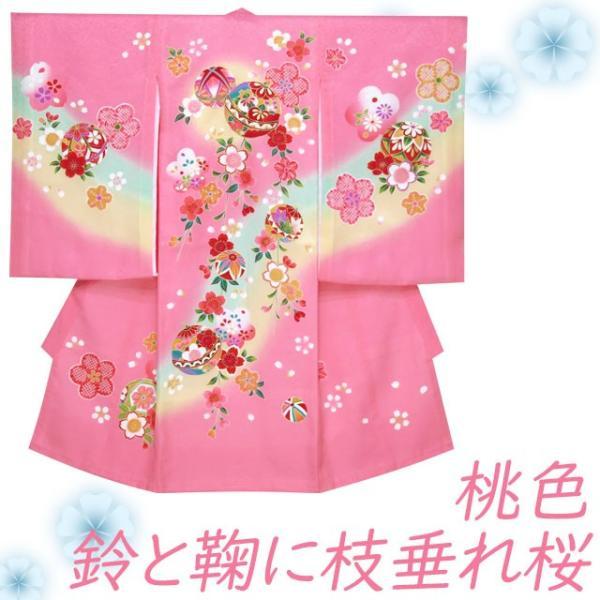 お宮参り 着物 女の子 赤ちゃんのお祝い着 産着 初着 正絹 選べる色柄 IGU02|kyoto-muromachi-st|03