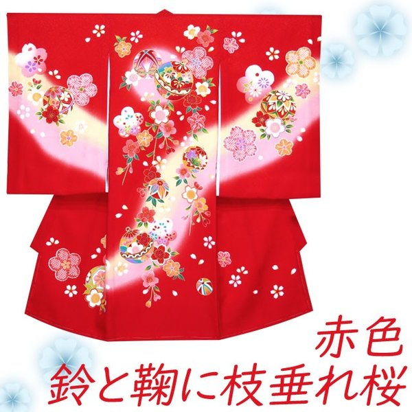 お宮参り 着物 女の子 赤ちゃんのお祝い着 産着 初着 正絹 選べる色柄 IGU02|kyoto-muromachi-st|05