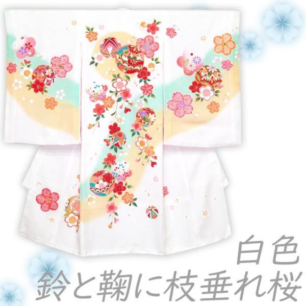 お宮参り 着物 女の子 赤ちゃんのお祝い着 産着 初着 正絹 選べる色柄 IGU02|kyoto-muromachi-st|07