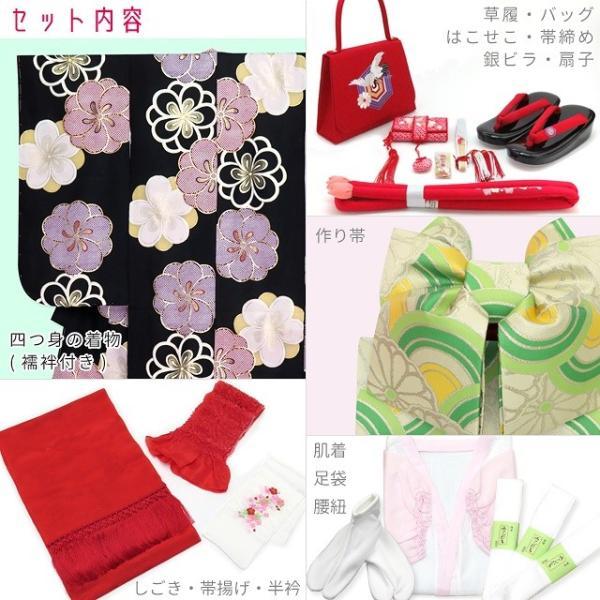 七五三 着物 7歳 フルセット 正絹  紅一点 ブランド 女の子 着物セット 選べる6色 K128|kyoto-muromachi-st|03