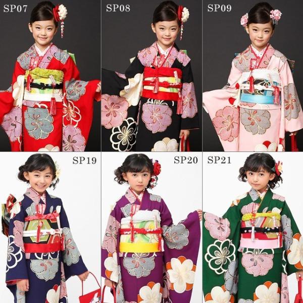 七五三 着物 7歳 フルセット 正絹  紅一点 ブランド 女の子 着物セット 選べる6色 K128|kyoto-muromachi-st|04