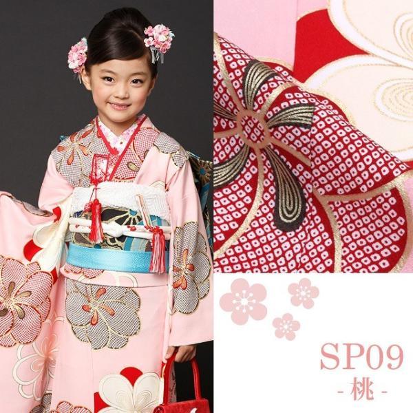 七五三 着物 7歳 フルセット 正絹  紅一点 ブランド 女の子 着物セット 選べる6色 K128|kyoto-muromachi-st|07