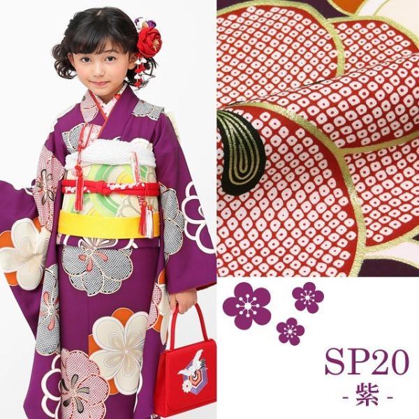 七五三 着物 7歳 フルセット 正絹  紅一点 ブランド 女の子 着物セット 選べる6色 K128|kyoto-muromachi-st|09